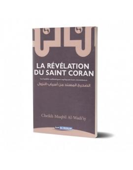 La révélation du Saint Coran