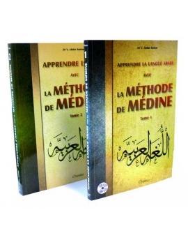 La méthode de Médine apprentissage langue arabe tome 1 & 2