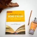Explication des noms d'Allah - Dar al muslim