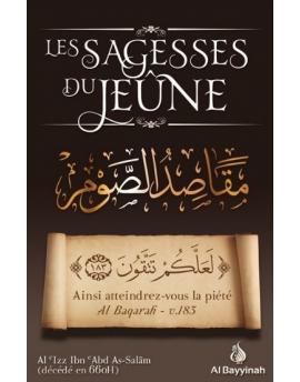 Les sagesses du Jeûne (Sawm) - Al Bayyinah