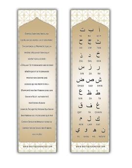 Marque page recto verso alphabet hourouf hadith