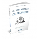 Le comportement du Prophète Muhammad (SAW)