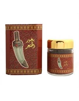 Bakhour al khanjar - Banafa for Oud