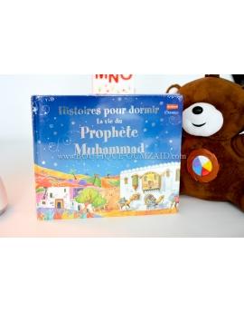 Histoires pour dormir : La vie du Prophète Mohammed (SAW)