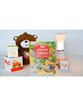 Mon premier coran - livres d'histoires du coran pour enfant