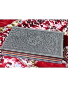 Coran rainbow - arabe (Hafs) - gris