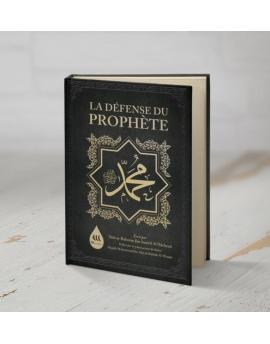La défense du prophète muhammad - Wadi shibam