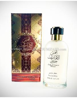Eau de Milky Shams Al Emarat Khususi – Eau lactée Ard Al Zaafaran