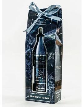 Spray textile - Deluxe collection - Khashab al aswad