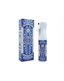 Spray air et textile - Al Burhan