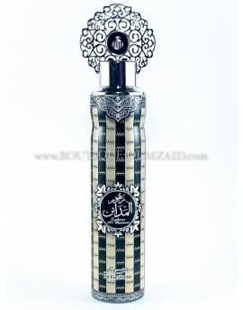 Désodorisant 300ml My perfumes - Zahoor Al Madain