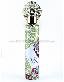 Désodorisant 300ml My perfumes - Kawkab Al Sharq
