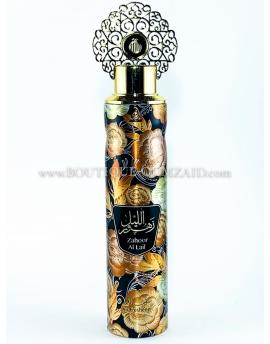 Désodorisant 300ml My perfumes - Zahoor Al Lail