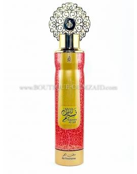Désodorisant 300ml My perfumes - Naseem Al Lail
