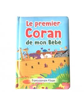 Mon premier Coran (2 - 4 ans) Cartonné