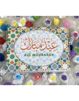 "Boite coffret cadeau ""Aid Moubarak"""