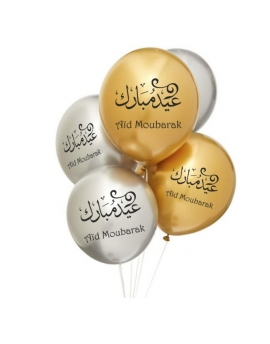 Pack de 10 ballon aid moubarak or/argent