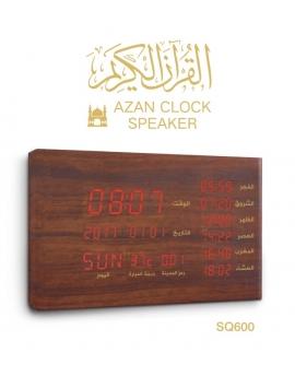 Horloge avec adhan (appel à la prière) et récitation du coran sans fil