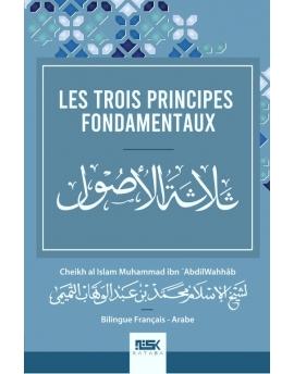 LES TROIS PRINCIPES FONDAMENTAUX - CHEIKH MUHAMMAD IBN 'ABDILWAHHÂB - KATABA