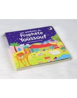 Les aventures du Prophète Yoûssouf (2-4 ans - pages cartonnées)